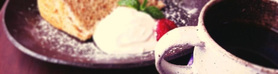 喫茶苔 シフォンケーキと珈琲